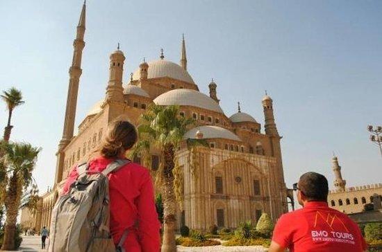 エジプト考古学博物館、シタデル、カーン・アル・カリリバザールへのカイロ一日ツ…