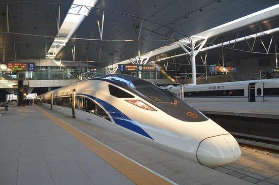 Viagem Privada a Tianjin saindo de...