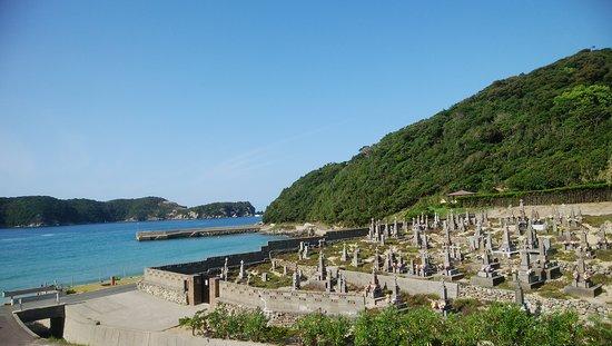Kashiragashima Christian Cemetery
