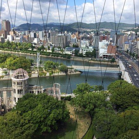 Hiroshima Orizuru Tower Tourist Information Center