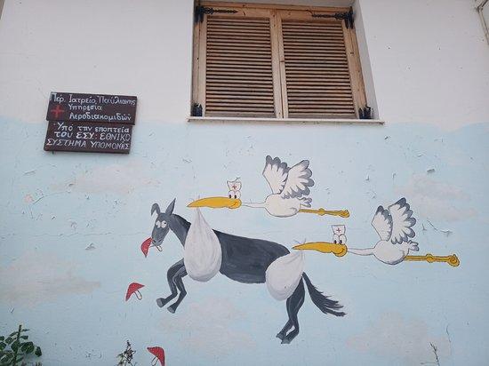 Παύλιανη, Ελλάδα: Πρώην Ε.Σ.Υ