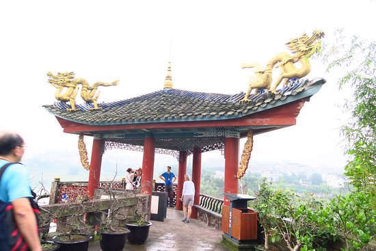 Zhong County, China: A nice place to take photos of the surrounding areas!