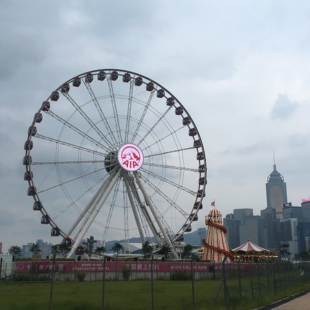Hong Kong Observation Wheel: photo1.jpg