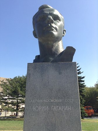The Monument-Bust to Gagarin