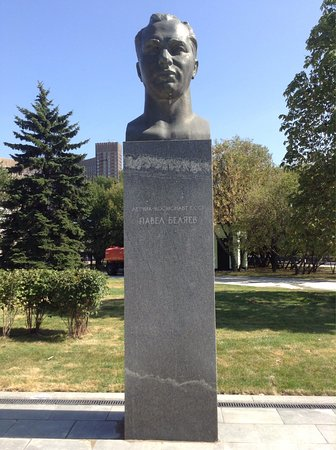 Monument-Bust  to Belyayev