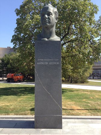 The Monument-Bust to Leonov