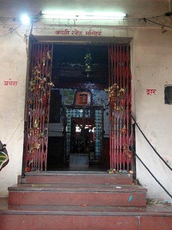 Mirzapur, Индия: Jai Maa Kali Khoh