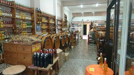 Frangoulis Distillery
