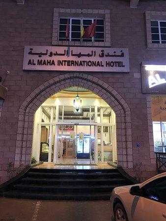 Al Maha International Hotel Photo