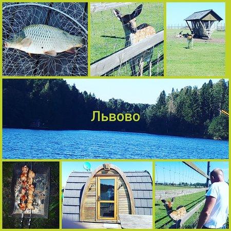Lvovo, Ρωσία: IMG_20180813_082325_769_large.jpg