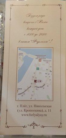 Souvenir Shop Furlyalyai: Плёсские дачницы и другие сувениры