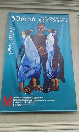 Affiche musée