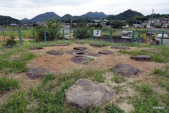 Sakaide, Jepang: 開法寺塔跡 坂出市府中町5099