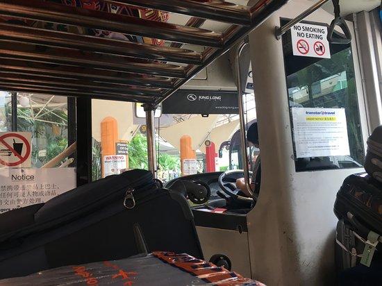 Changi, Сингапур: Transtar TS1新加坡樟宜機場-兀蘭關口接駁公車