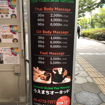 orchide thaimassage fs thaimassage