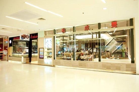 Hua Seng Hong The Mall Bangkapi
