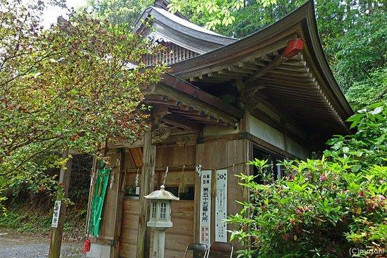 Kiri no Kitani Dainichidou