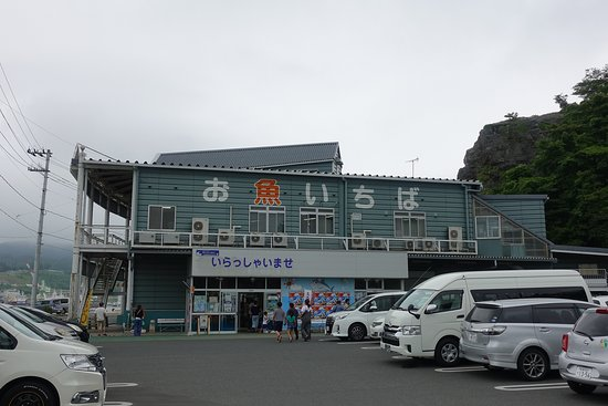 Kesennuma Osakana Ichiba