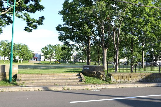 Narumi Park