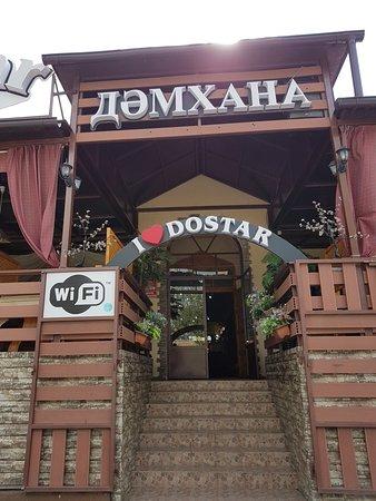 Burabay, Kazakhstan: 20180829_141214_large.jpg