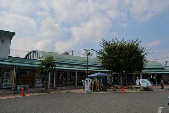Michi-no-Eki Toyotomi