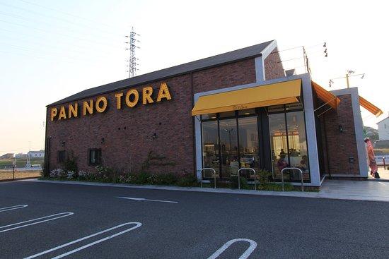 パン の トラ 半田 店