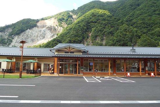 道の駅 歌舞伎の里 大鹿