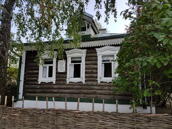 Estate of S. Yesenin's Parents Museum