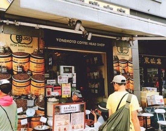 Yonemoto Coffee Shop: SmartSelectImage_2018-09-01-19-35-57_large.jpg