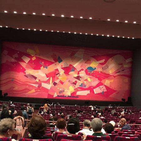 Umeda Art Theater