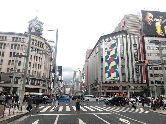 Ginza Picture