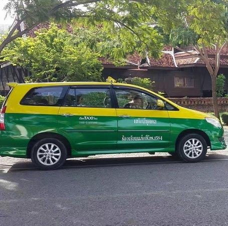 Vadchara Taxi