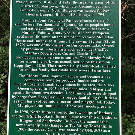 写真Murphys Point Provincial Park枚