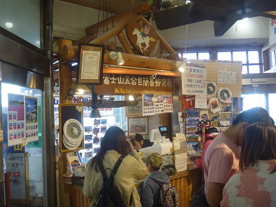 Mt. Fuji Gogome Kani Post Office