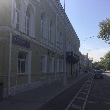 Памятная доска М.М.Ботвиннику