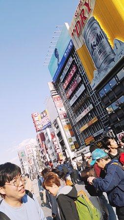 Prefektura Osaka, Japonia: Osaka