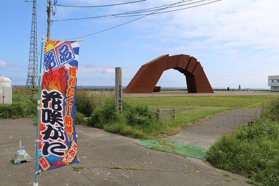 Shijima no Kakehashi