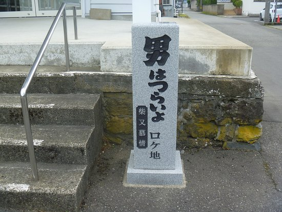 Фотография Eiheiji-cho