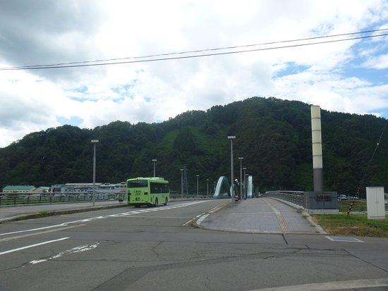 Katsuyama Bridge