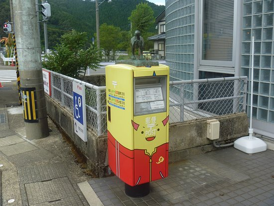 Fukuisaurus Post Box
