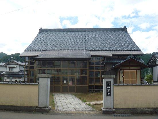 Saigu-ji Temple