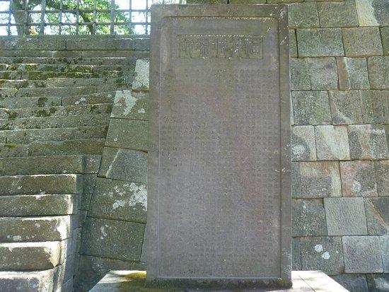 Fukui Castle Kyohi Monument