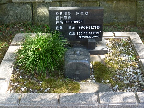 Fukui Photo