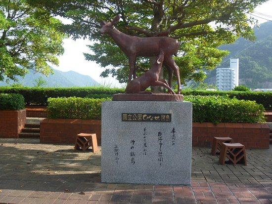 Yosano Akiko Monument