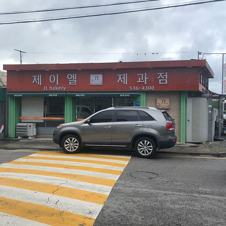 Jeongeup, Sydkorea: photo1.jpg