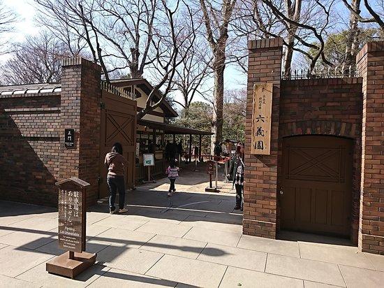 Rikugien Garden: 入り口の門