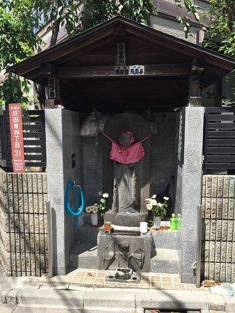 Sekiguchi no Ojizo-sama