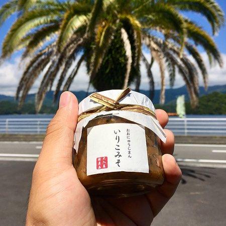 Saiki, ญี่ปุ่น: 大入島、美しい!