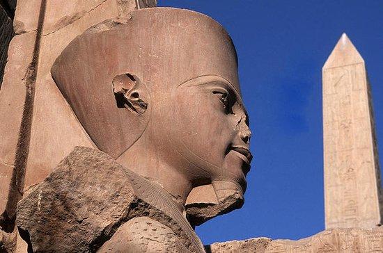 Ganztägige Luxor-Kulturreise: Ost...