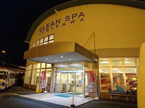 Clean Spa Ichikawa